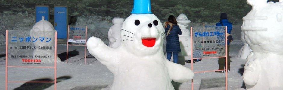 Asahikawa Winter Festival 2021 | Visit Hokkaido