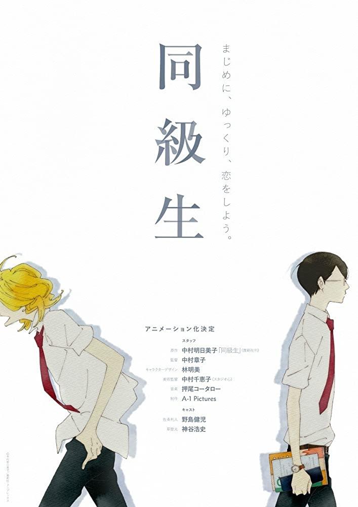 10 Best Japanese Romance Anime Movies