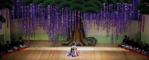 Traditional Japanese Theatre